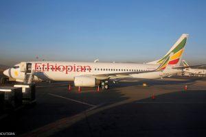Lezuhant egy etióp Boeing 737 Nairobiban